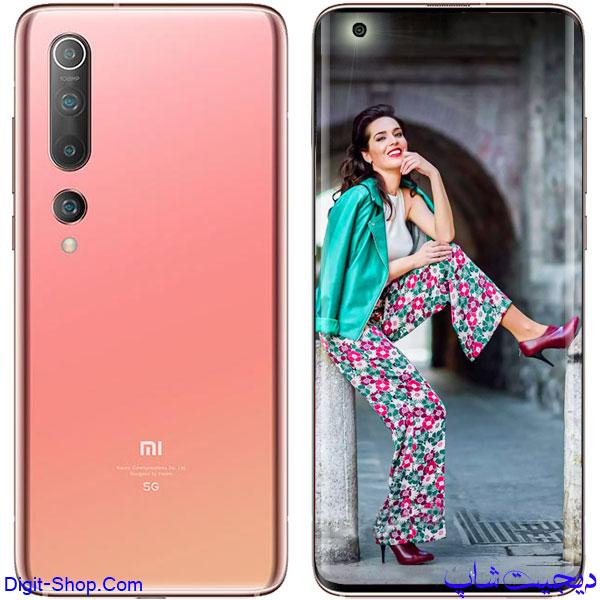 مشخصات قیمت گوشی شیائومی می 10 5 جی , Xiaomi Mi 10 5G | دیجیت شاپ