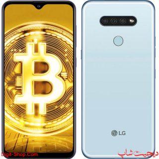 مشخصات قیمت گوشی ال جی Q51 کیو 51 , LG Q51   دیجیت شاپ