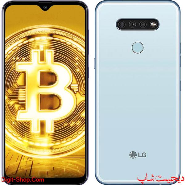 مشخصات گوشی موبایل - ال جی کیو 51 - LG Q51 - دیجیت شاپ