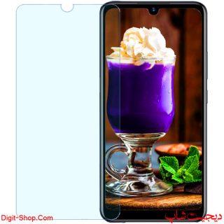 قیمت محافظ صفحه نمایش گلس ال جی W10 دبلیو 10 آلفا , LG W10 Alpha   دیجیت شاپ