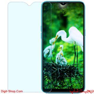 قیمت محافظ صفحه نمایش گلس ریلمی C3 سی 3 (3 دوربین) , Realme C3 3 Cameras | دیجیت شاپ