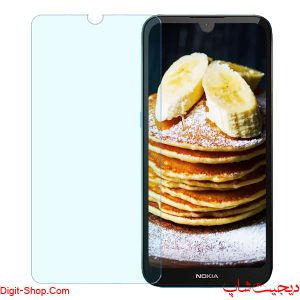 قیمت خرید گلس محافظ صفحه نمایش - نوکیا 1.3 - Nokia 1.3 - دیجیت شاپ