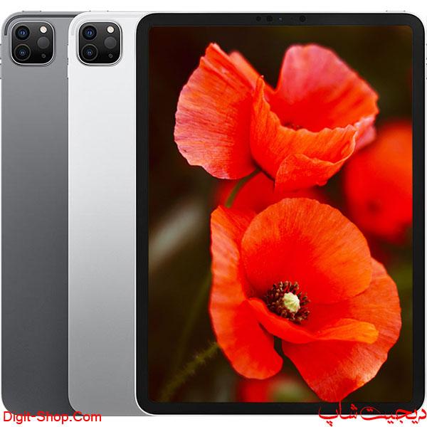 مشخصات قیمت خرید - اپل آیپد پرو 11 (2020) - Apple iPad Pro 11 (2020) -دیجیت شاپ