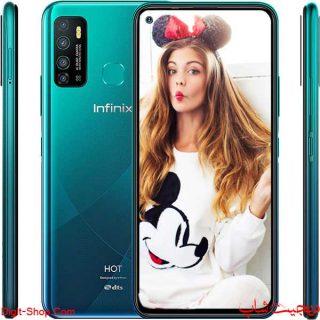 مشخصات قیمت گوشی اینفینیکس هات 9 - Infinix Hot 9 - دیجیت شاپ فروش