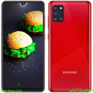 مشخصات قیمت خرید - سامسونگ گلکسی ای 31 - Samsung Galaxy A31 - دیجیت شاپ