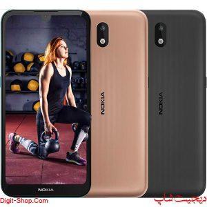 مشخصات قیمت گوشی نوکیا 1.3 , Nokia 1.3 | دیجیت شاپ