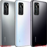 مشخصات قیمت گوشی هواوی P40 پی 40 , Huawei P40 | دیجیت شاپ