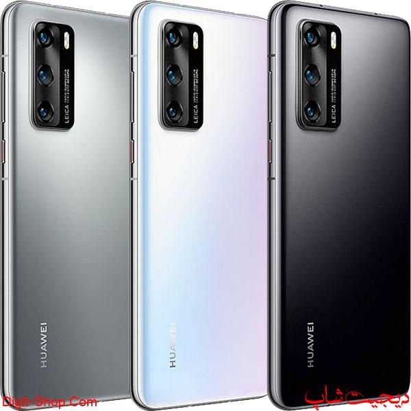مشخصات قیمت خرید - هواوی پی 40 - Huawei P40 - دیجیت شاپ