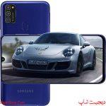 مشخصات قیمت گوشی سامسونگ M21 گلکسی ام 21 , Samsung Galaxy M21 | دیجیت شاپ