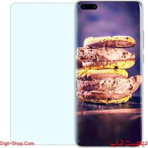 قیمت محافظ صفحه نمایش گلس هواوی P40 پی 40 پرو , Huawei P40 Pro | دیجیت شاپ