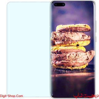 قیمت محافظ صفحه نمایش گلس هواوی P40 پی 40 پرو , Huawei P40 Pro   دیجیت شاپ