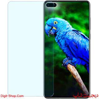 گلس محافظ صفحه نمایش هواوی پی 40 - Huawei P40 - دیجیت شاپ