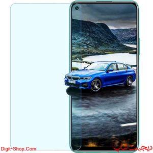 قیمت محافظ صفحه نمایش گلس آنر 30s اس , Honor 30s | دیجیت شاپ