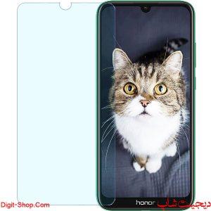 قیمت محافظ صفحه نمایش گلس آنر 8A ای پرایم , Honor 8A Prime | دیجیت شاپ