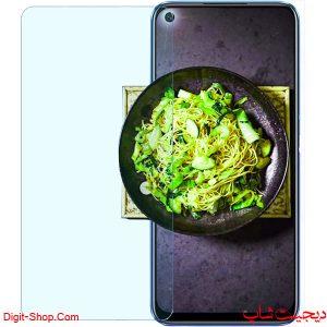 قیمت محافظ صفحه نمایش گلس ریلمی ایکس 3 5 جی , Realme X3 5G | دیجیت شاپ