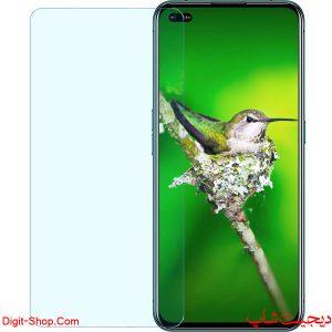 قیمت خرید گلس محافظ صفحه نمایش ریلمی ایکس 50 ام 5 جی - Realme X50m 5G - دیجیت شاپ