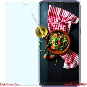 قیمت محافظ صفحه نمایش گلس لنوو K7 کی 7 , Lenovo K7 | دیجیت شاپ