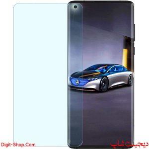 قیمت خرید گلس محافظ صفحه نمایش موتورولا اج - Motorola Edge - دیجیت شاپ