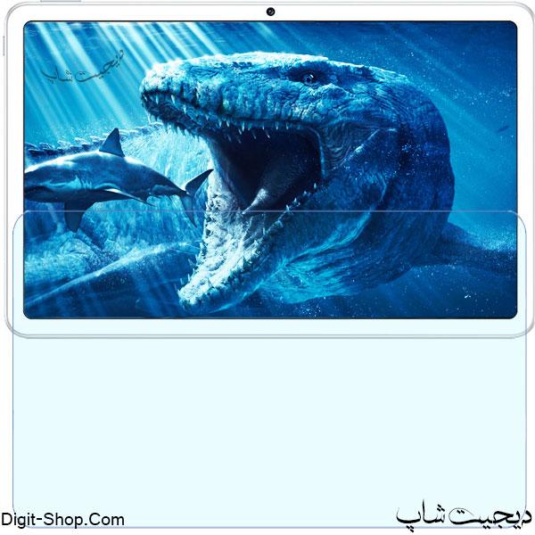 قیمت محافظ صفحه نمایش گلس تبلت هواوی میت پد , Huawei MatePad | دیجیت شاپ