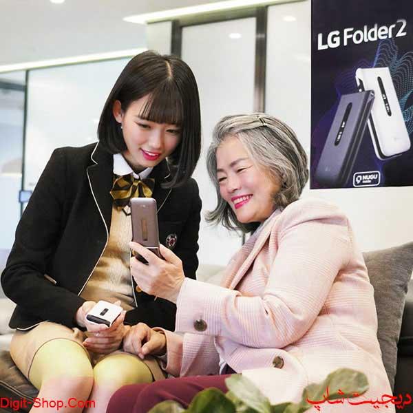 مشخصات قیمت گوشی ال جی فولدر 2 , LG Folder 2 | دیجیت شاپ