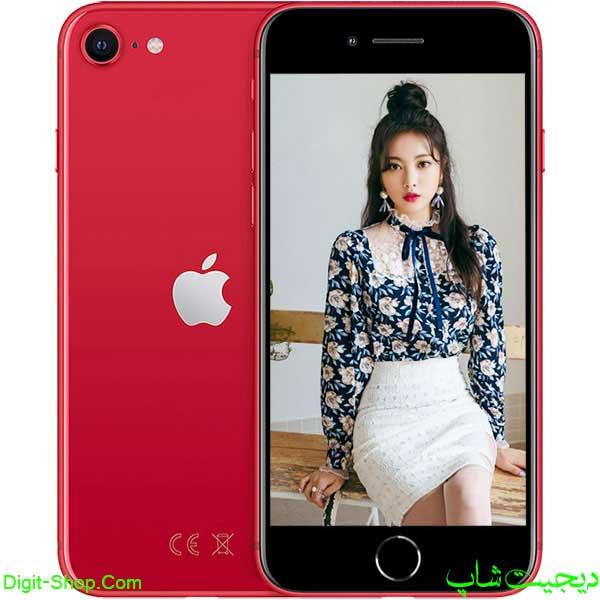 مشخصات قیمت گوشی اپل آیفون SE اس ایی 2020 , Apple iPhone SE 2020 | دیجیت شاپ