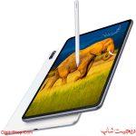 مشخصات قیمت تبلت هواوی میت پد , Huawei MatePad | دیجیت شاپ