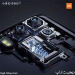 مشخصات قیمت گوشی شیائومی Mi 10 می 10 یوث , Xiaomi Mi 10 Youth 5G - دیجیت شاپ