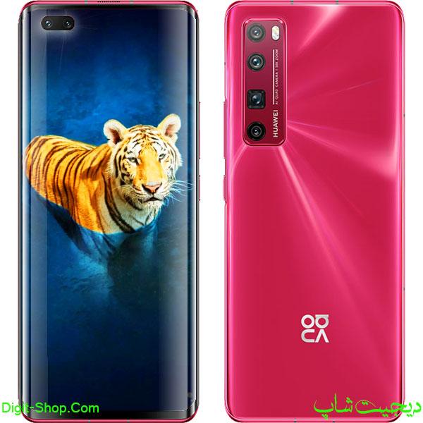 - هواوی نوا 7 (5 جی) - Huawei nova 7 Pro 5G