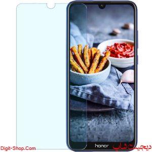 مشخصات گلس محافظ صفحه نمایش آنر 8 ای 2020 - Honor 8A 2020 - دیجیت شاپ