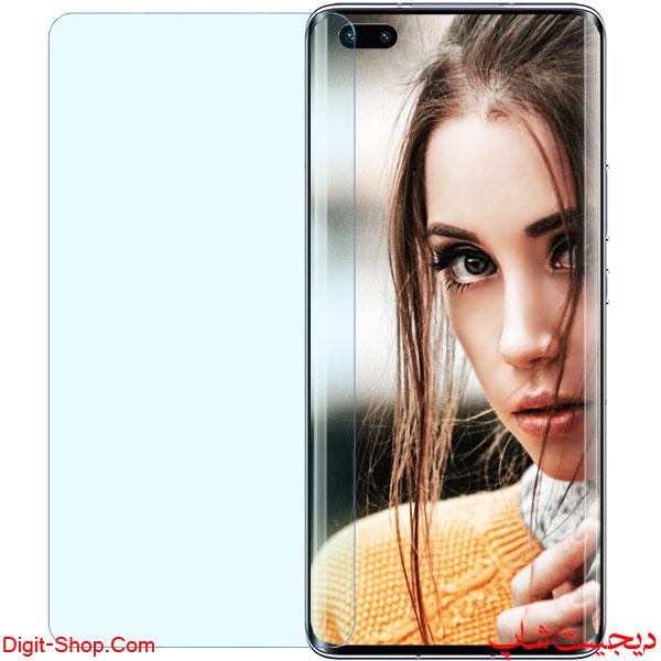 قیمت محافظ صفحه نمایش گلس آنر 30 پرو پلاس , Honor 30 Pro Plus   دیجیت شاپ