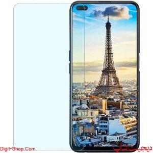قیمت محافظ صفحه نمایش گلس اوپو A92s ای 92 اس , Oppo A92s | دیجیت شاپ