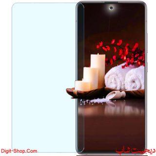 محافظ صفحه نمایش گلس سامسونگ A71 گلکسی ای 71 , Samsung Galaxy A71 5G   دیجیت شاپ