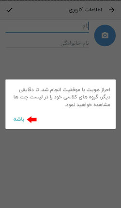 دانلود اپلیکیشن شاد 13 - دیجیت شاپ
