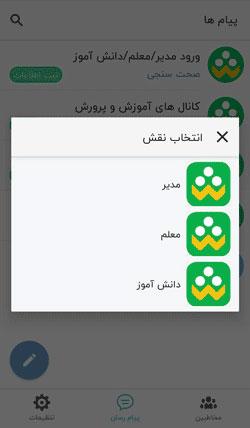 دانلود اپلیکیشن شاد 5 - دیجیت شاپ