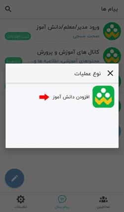 دانلود اپلیکیشن شاد 6 - دیجیت شاپ