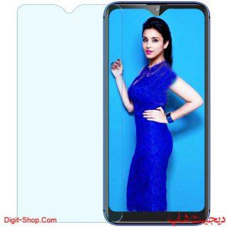 قیمت محافظ صفحه نمایش گلس ال جی دبلیو 30 پرو , LG W30 Pro   دیجیت شاپ