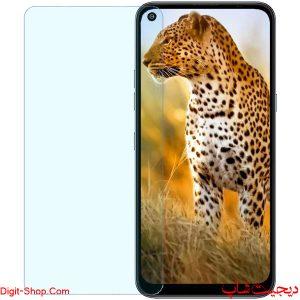 قیمت خرید گلس محافظ صفحه نمایش ال جی کیو 61 - LG Q61 - دیجیت شاپ