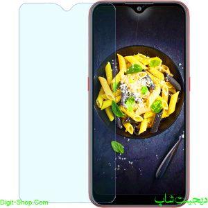 محافظ صفحه نمایش گلس سامسونگ M01 گلکسی ام 01 , Samsung Galaxy M01 | دیجیت شاپ