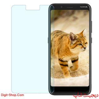 قیمت خرید گلس محافظ صفحه نمایش نوکیا سی 2 تاوا - Nokia C2 Tava - دیجیت شاپ