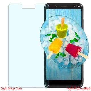 قیمت خرید گلس محافظ صفحه نمایش نوکیا سی 2 تنن - Nokia C2 Tennen - دیجیت شاپ