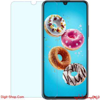 قیمت خرید گلس محافظ صفحه نمایش هواوی اینجوی زد 5 جی - Huawei Enjoy Z 5G - دیجیت شاپ