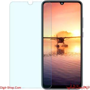 قیمت خرید گلس محافظ صفحه نمایش هواوی وای 6 پی - Huawei Y6p - دیجیت شاپ