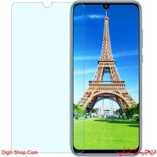 گلس محافظ صفحه نمایش هواوی وای 8 پی - Huawei Y8p