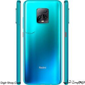 مشخصات قیمت گوشی شیائومی 10X ردمی 10 ایکس پرو 5 جی , Xiaomi Redmi 10X Pro 5G | دیجیت شاپ