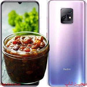 مشخصات فنی خرید قیمت شیائومی ردمی 10 ایکس 5 جی - Xiaomi Redmi 10X 5G - دیجیت شاپ