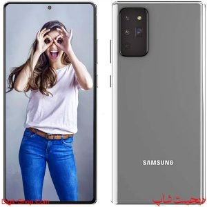 مشخصات فنی قیمت قیمت سامسونگ گلکسی نوت 20 پلاس 5 جی - Samsung Galaxy Note 20+ 5G - دیجیت شاپ