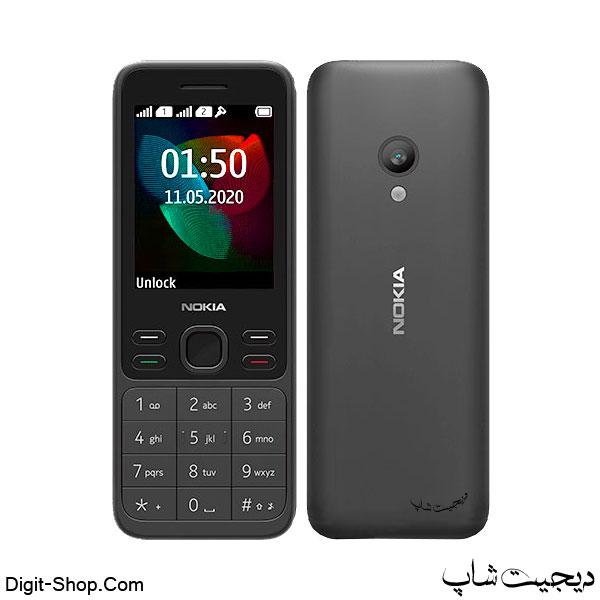 مشخصات قیمت گوشی نوکیا 150 2020 , Nokia 150 2020 | دیجیت شاپ