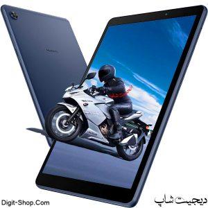 مشخصات قیمت خرید تبلت هواوی میت پد تی 8 - Huawei MatePad T8 - دیجیت شاپ