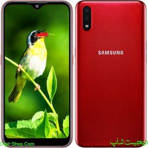 مشخصات قیمت خرید سامسونگ گلکسی ام 01 (زیرو وان) - Samsung Galaxy M01 - دیجیت شاپ