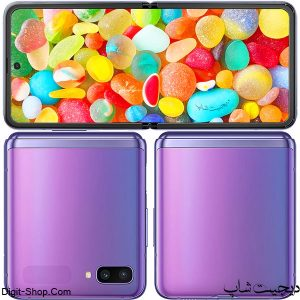 مشخصات قیمت گوشی سامسونگ گلکسی زد فلیپ 5 جی , Samsung Galaxy Z Flip 5G | دیجیت شاپ